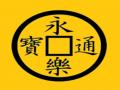 Tenka Fubu v 0.1