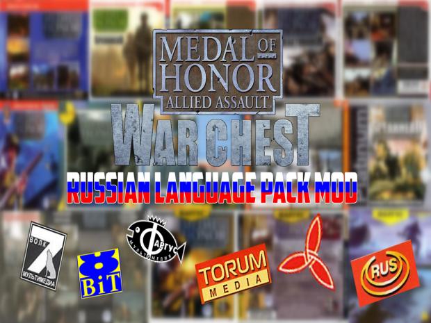 MOH War Chest Russian Language Pack Mod