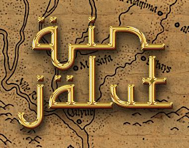 Medieval II Total War: Ain Jalut Mod
