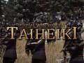 The Taiheiki Campaign