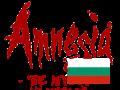 Affect - language patch - Bulgarian