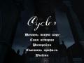 Cycles - Russian Translation