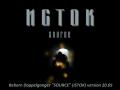 "R.E.B.O.R.N. ""ИСТОК"" (Reborn ""Source"") version 20.05"