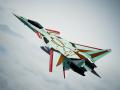 XFA-27 -Prototype-