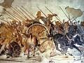 Visarion Getae Odrysians and Cimmerians to Modify