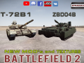 BF2. New Mods: Tank T-72B1 and ZBD04B