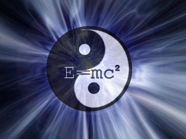 E=mc2 v1.1