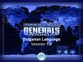 Bulgarian Language version 1.0