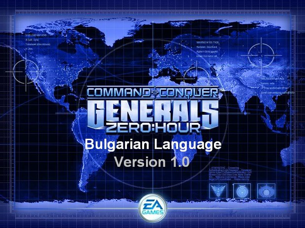 Bulgarian Language version 1.0