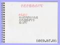 Papercut Installer (2010.07.02)