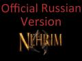 Nehrim - На краю судьбы Russian vers.
