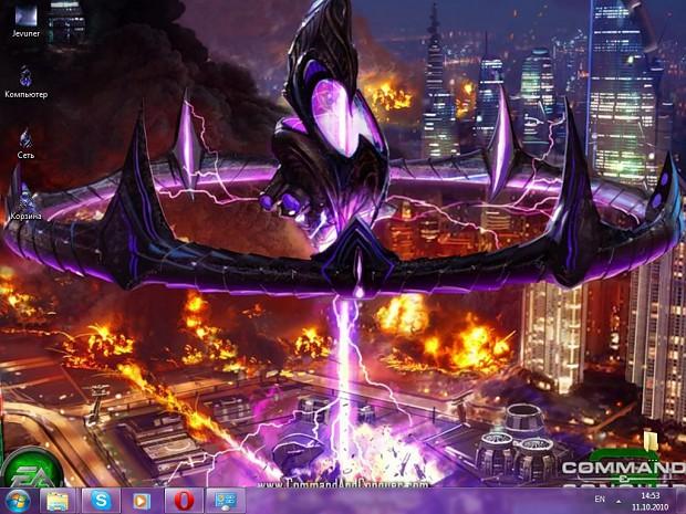 Scrin theme Windows 7