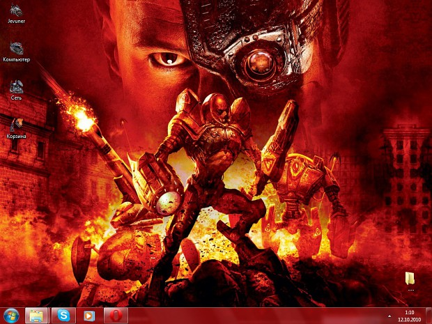 Brotherhood of Nod Windows 7 theme