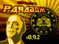 Paradox Beta 0.9.21