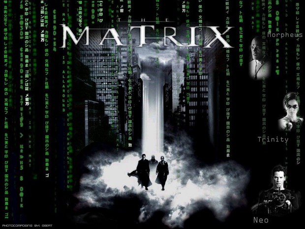 The Matrix Entered 0.1