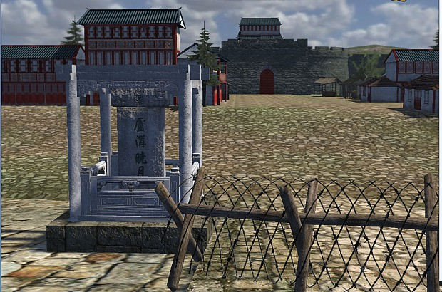 WWII China Battlefield Multiplayer
