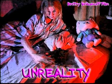 Unreality: The Movie SE