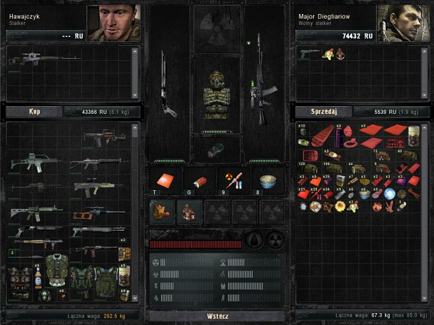 NanoCell Inventory