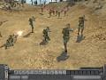 Marine's Mod Patch V.2