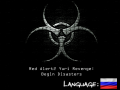 Red Alert 2: Yuri's Revenge - Begin Disasters RUS