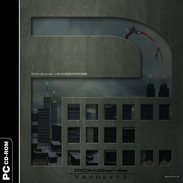 Poke 646 + Poke 646 Vendetta Jewel CD Case Cover