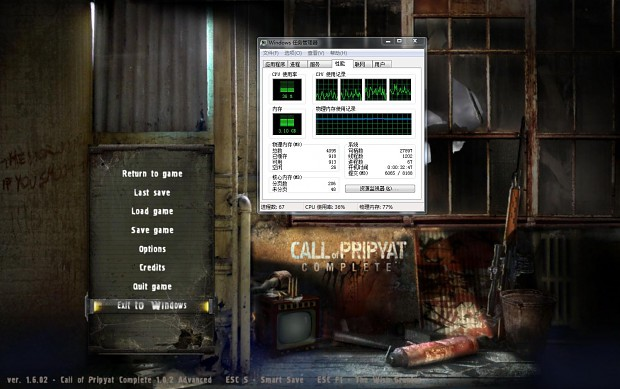 Stalker-COP 3GB RAM for all versions