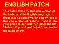 English Patch
