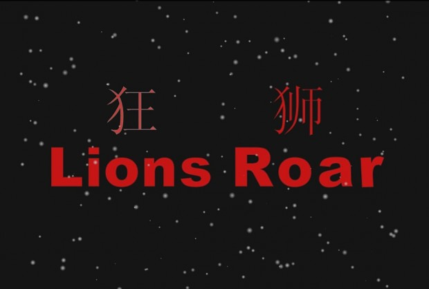 Lions Roar 1.8 Core file