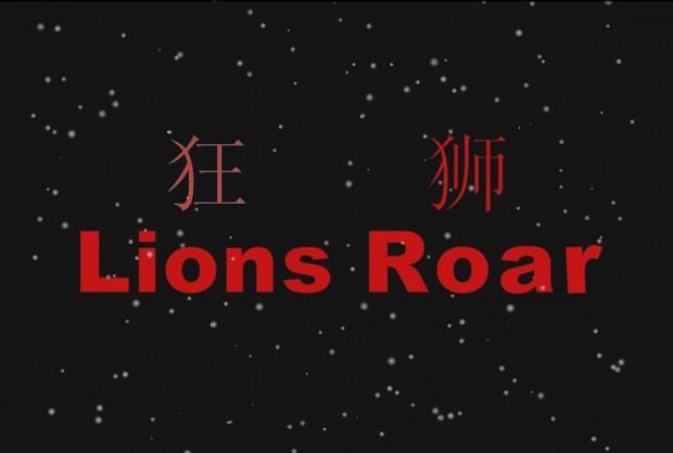 Lions Roar 1.8 map-pack