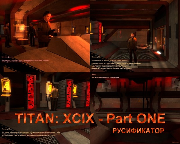 Titan: XCIX - Part ONE Russian Subtitles .zip