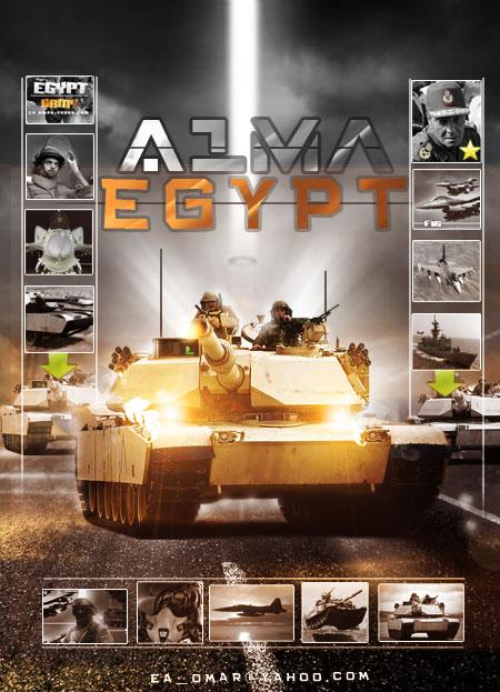 Egypt v1