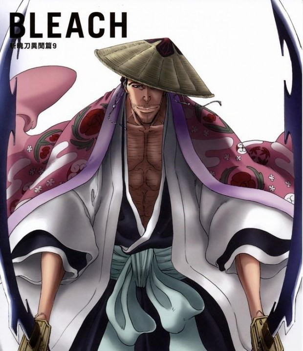 Bleach vs Naruto v1.2b
