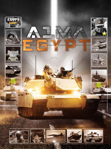 Egyptv1_fix