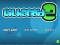 Wilkanoid 2 Free v1.01