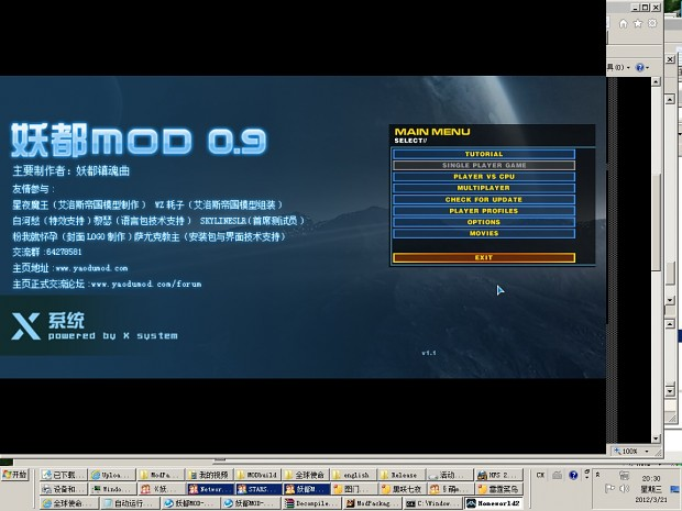 yaodumod0.9fix version