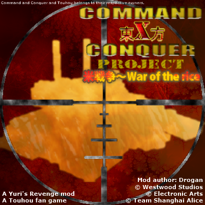Touhou X Command and Conquer Project Demo v0.013