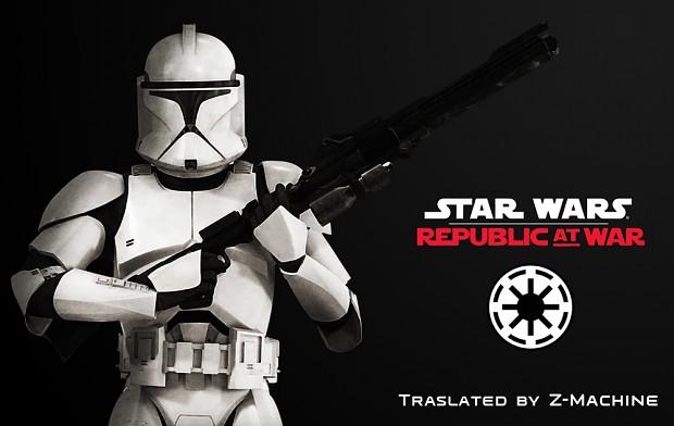 Traduzione ITA Republic At War