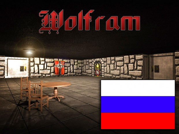 Wolfram (Russian Version)