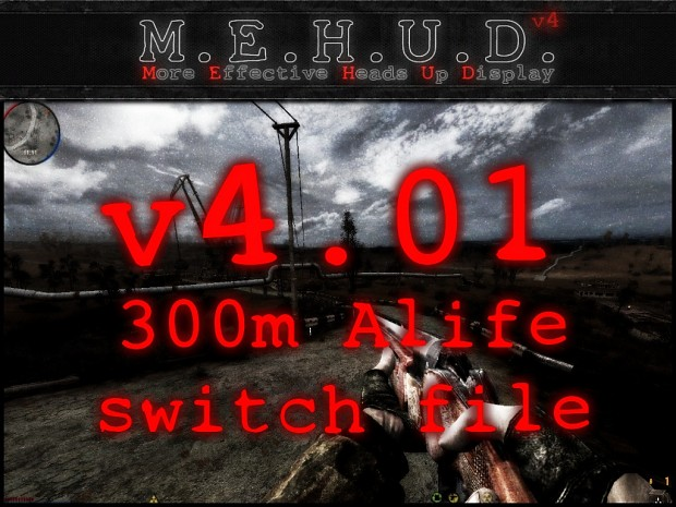 300m switch distance