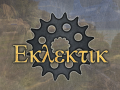 Eclectic beta v0.2.6 correct