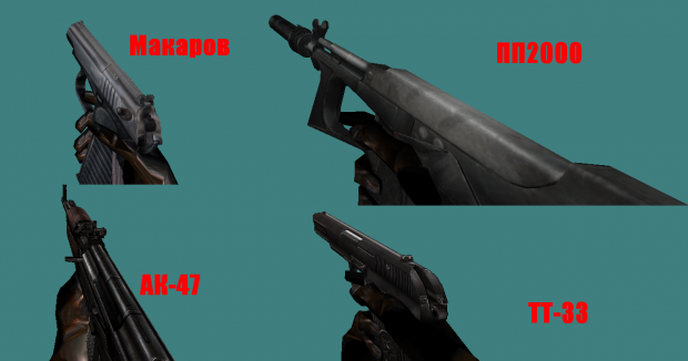 They Hunger Russian Weapon Pack
