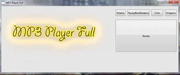 MP3 Player Full (NO Icons)