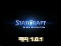 Black Revolution v 2.0