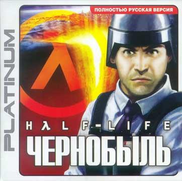 Half-Life Чернобыль