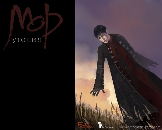 Pathologic wallpapers