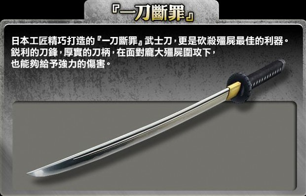 ZBS Weapons Update