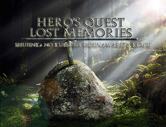 Hero's Quest: Lost memories 2.0a