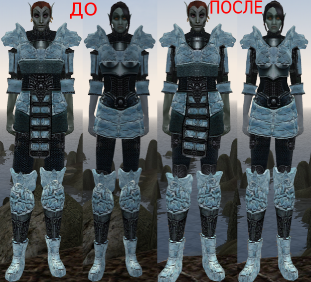 Better Morrowind Armor 0.5.2 Rus