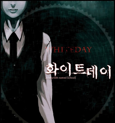 White Day v15.6 (Manual install)