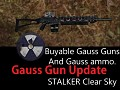 The Gauss Gun update for BGGA 1.0